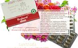 Reglucol™ 60 kaps, chromas, krausva, gimnema – maisto papildas Santegra JAV – PIGIAU