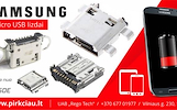 SAMSUNG TELEFONŲ / PLANŠETŲ Micro USB lizdai, nuo 3,50eur