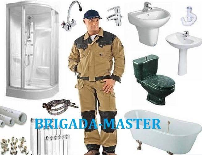 Santechnika / Ventiliacija / Rekuperacija - Brigada-Master®