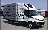 Saugūs kroviniai. Pristatymas laiku. Paprasta ir patogu. Geri kainų pasiūlymai Lietuva - Europa - Lietuva +37067247506 Perkraustymo paslaugos verslui