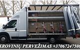 SERVERIŲ GABENIMAS LIETUVA-EUROPA-LIETUVA +37067247506 EXPRES pervežimai Lietuva - Europa - Lietuva EXPRES Kroviniai ypatingai svarbiems pristatymams