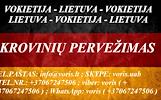 Skubios siuntos į / iš Rostoką / Rostoko / Rostock / Rostokas!