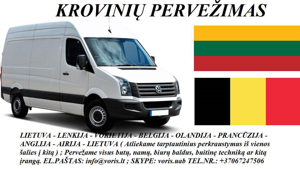Skubių krovinių/siuntų gabenimas transportu į/iš Belgijos / Belgiją.