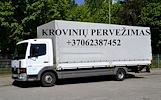 Skubus ir Greitas! Krovinių pervežimas iš ČEKIJOS į ČEKIJĄ! Ekspresas !