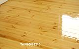 Slifavimas grindu,parketo.Atnaujinimas,lakavimas