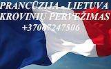 Tarptautiniai perkraustymai Lietuva-Prancūzija-Lietuva. LT-FR-LT / FR-LT-FR. PRIEINAMOMIS KAINOMIS. Vežame su krovininiais mikroautobusais kietašoniai