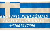 Tarptautinio perkraustymo paslauga! GR