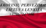 Tarptautinio perkraustymo paslauga!  PL