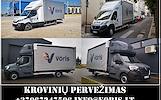Teikiame baldų pristatymo paslaugas Lietuva - Europa - Lietuva +37067247506 Perkraustymo paslaugos verslui LIETUVA-EUROPA-LIETUVA +37067247506 EXPRES