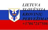 Teikiame tarptautinio perkraustymo paslauga LT - SL – LT