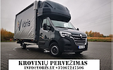 Transporto rinkai mes pristatome VAN EXPRESS , tai krovinių pervežimas mikroautobusais LIETUVA-EUROPA-LIETUVA +37067247506 EXPRES pervežimai Lietuva