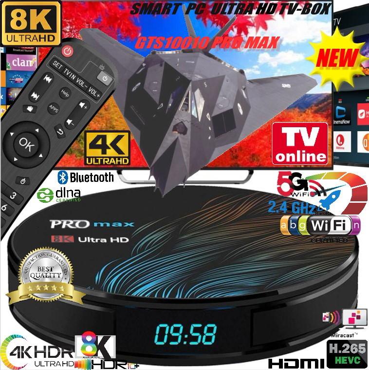 ULTRA HD 4K/8K TV-BOX PRO MAX+VIRS 9000 HD/4K/8K TV KANALU NEMOKAMAI! + LT TV!