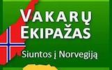 Vežame į Norvegiją, Švediją 869818264